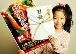 特選景品(目録)カニ(蟹)ギフト(贈り物)特集 イベント・二次会・コンペなどの景品に!