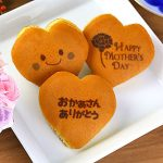 母の日 2018 お母さん・ママへ 感謝のお花とお菓子 特集
