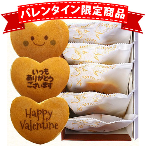 バレンタインハートどら焼きチョコ風味餡(5個入)