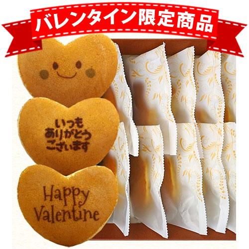 バレンタインハートどら焼きチョコ風味餡(10個入)