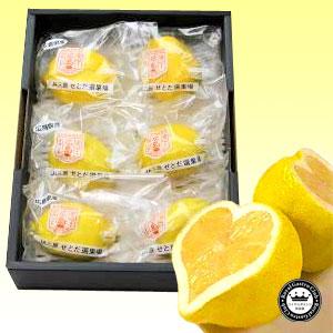 広島産ハートレモン