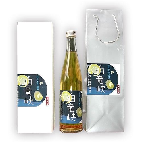 美郷の梅酒