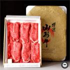 山形牛(もち米給与牛) すき焼き用 肩ロース 約300g 山形県産 黒毛和牛 送料無料