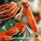 AIGC-crab10000--04