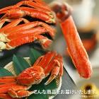 AIGC-crab5000--04