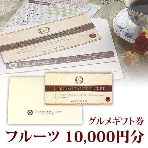 AIGC-fruit10000