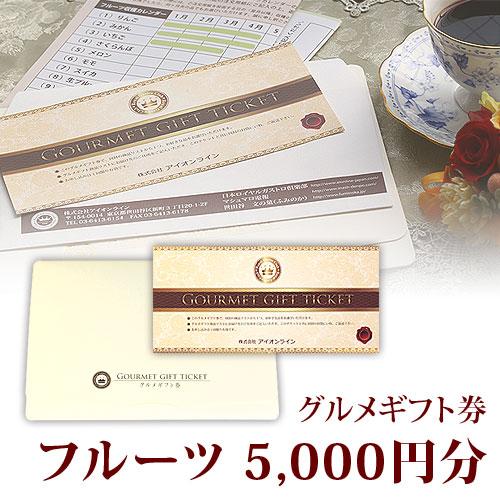 AIGC-fruit5000