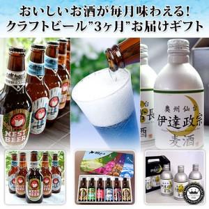 HNP03-beer