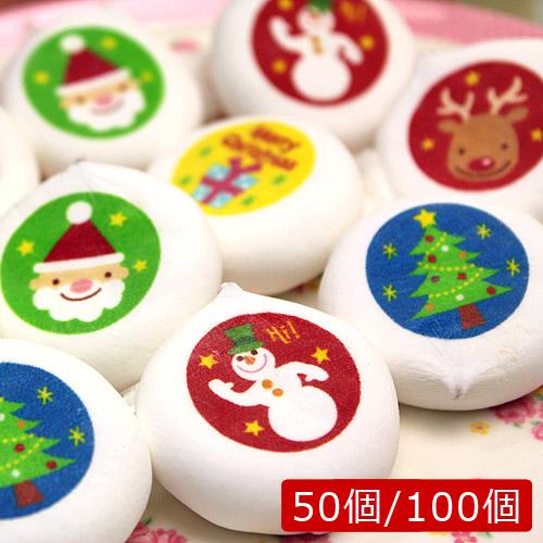 クリスマスマシュマロ(50~100個)