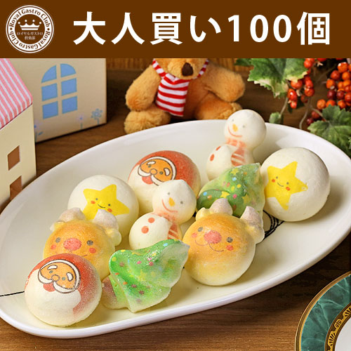 クリスマスお絵かきマカロン(100個)