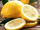 レモン(檸檬)