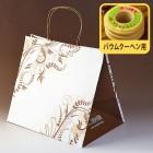 fdbk-paperbag
