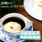 latte-hw10