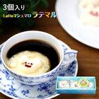 latte-hw3