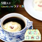 latte-hw5