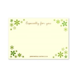 message-card